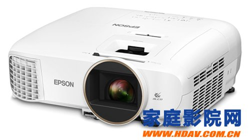 Epson_TW5400_review